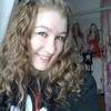 Alina, 26, г.Нарын