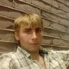 Владимир, 30, г.Тараз (Джамбул)