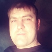 Alex 33 Шахтинск