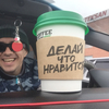 Andrey, 37, Aktobe