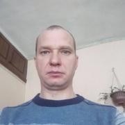 Александр 36 Анна