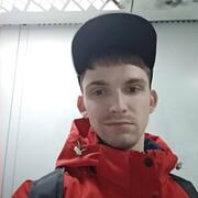 хороший человек, 31, г.Волгодонск