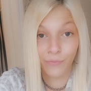 Amber Marie, 26, г.Лондон