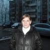 ТАТЬЯНА, 31, г.Дружная Горка