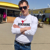Евгений, 26, г.Богучар