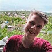 Григорий 25 Серпухов