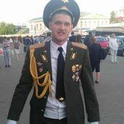 Алексей, 28, г.Строитель