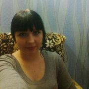 наталья, 24, г.Туринск
