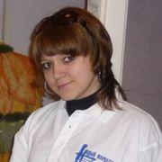 Анна 31 год (Рыбы) хочет познакомиться в Балахте
