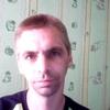Igor, 45, г.Дергачи