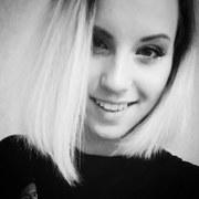Екатерина, 24, г.Тында