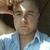 Andrey, 30, Познань