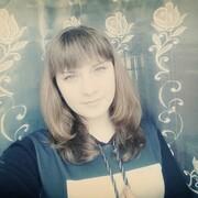 Яна 19 лет (Рак) хочет познакомиться в Погребище