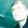 yaman, 26, Staraya