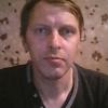 александр михайлович, 42, г.Псков