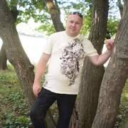 Вадим, 51, г.Каменское