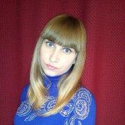 Кристина, 30, г.Новая Каховка