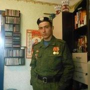 Сергей, 27, г.Губаха