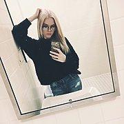 Елена, 20, г.Наро-Фоминск