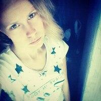 Екатерина, 21 год, Овен, Суксун