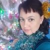 Irina, 32, Kurgan
