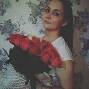 Анжелика Борисова, 25, г.Канаш