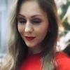 Ульяна, 32, г.Брянск