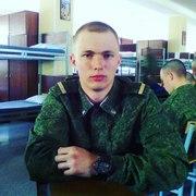 Юлия, 24, г.Кизляр