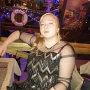 Юлия, 30, г.Гомель