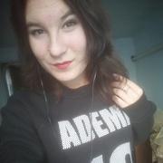 Екатерина, 20, г.Алейск