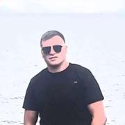 HARUT 29 Ереван