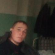 serega 35 Донецк