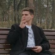 Егор 22 Челябинск
