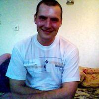 СЕРГЕЙ, 46 лет, Весы, Киров