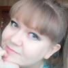Татьяна, 41, г.Астрахань