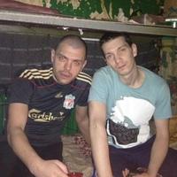 Евгений, 33 года, Дева, Киев