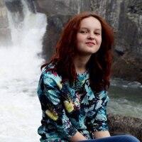 Daria, 22 года, Дева, Горно-Алтайск