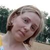 Наталья, 37, г.Каневская
