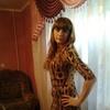 Алена Кириленко, 34, г.Курпаты