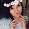 Наташа, 21, г.Луцк