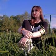 Ирина, 16, г.Киров