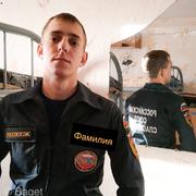 Подружиться с пользователем Ярослав 22 года (Рак)
