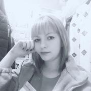 Татьяна, 25, г.Тальменка