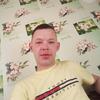 The Bro, 30, г.Балаково
