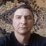 Лучшее имя на свете 49 Луганск