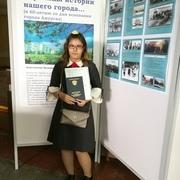 Алина, 21, г.Амурск