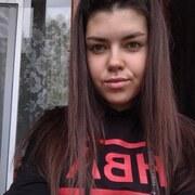 Татьяна, 20, г.Бийск