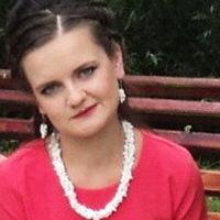 Оксана, 23 года, Водолей, Дрогобыч