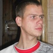 Сергей, 28, г.Новозыбков