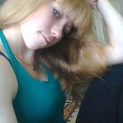Елена, 26, г.Поронайск